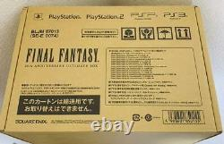 NEW Final Fantasy 25th Anniversary Ultimate Box Japan with TRANSPORTATION BOX